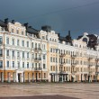 Stock Photo: Sophisquare,Kiev,Ukraine