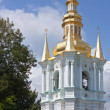 Kiev Pechersk Lavra, Ukraine — Photo #12800008