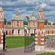 Tsaritsyno Park,Moscow - Stock Photo