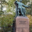 Monument to composer Tchaikovsky, Moscow - Stock Photo