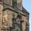 Prague Astronomical Clock — Stockfoto #16294443
