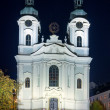 Church of St. Mary Magdalene,Karlovy Vary; Czech republic — Foto de stock #16494939