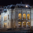 City Theatre,Karlovy Vary,Czech Republic - Stock Photo