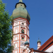 Andechs Abbey Church, Bavaria, Germany — Stock Photo