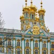 Tsarskoye Selo, Russia — Stock Photo