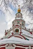 Kościół świętego jana wojownika, moskwa, federacja rosyjska — Zdjęcie stockowe