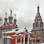 Постер, плакат: Church of St Grigory Neokesariisky Moscow Russia