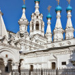 Nativity Church at Putinki,Moscow — Stock Photo