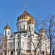 Cathedral of Christ the Saviour,Moscow,Russia — Stock Photo