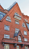 Pertsov house, moscou, rússia — Foto Stock