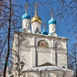 Chuch of Apostles Peter and Paul in Lefortovo, Moscow, Russia — Stock Photo