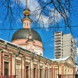 Stock Photo: Church of Martyr Irene in Pokrovskoye, Moscow, Russia