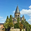 Stock Photo: Metz, France