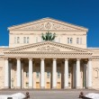Stock Photo: Bolshoi Theatre,Moscow,Russia