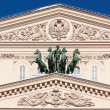 Royalty-Free Stock Photo: Bolshoi Theatre,Moscow,Russia