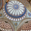 Sultan Ahmed Mosque, Istanbul - Stock Photo