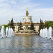 Fountain stone flower, Moscow — Stock Photo
