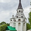 Alexandrov Kremlin, Russia — Stock Photo
