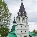 Alexandrov Kremlin, Russia — Stock Photo