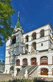 Ipatiev klasztor, kostroma, Federacja Rosyjska — Zdjęcie stockowe