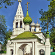 Church of the Apostel John, Kostroma — Stock Photo