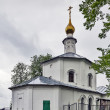 Stock Photo: Church of Prophet Elijah, Uglich