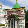 Stock Photo: TolgMonastery, Yaroslavl, Russia