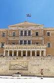 Parliament Building, Athene — Stock Photo