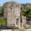 Tower of the Winds, Athens — Stock Photo
