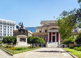 Old Parliament House, Athens — Stock Photo