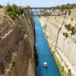 Corinth Canal, Greece — Stock Photo #28331013