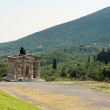 Ancient Messene, Greece — Stock Photo #28533637