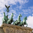 Brandenburg Gate, Berlin — Stock Photo #31963145
