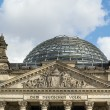 Stock Photo: Reichstag building, Berlin