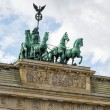 Stock Photo: Brandenburg Gate, Berlin
