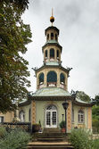 Dragon House in Sanssouci, Potsdam, Germany — Stock Photo