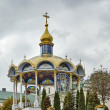 Stock Photo: Pochayiv Lavra, Ukraine