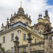 St. George Cathedral, Lviv, Ukraine — Stock Photo