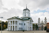 City Hall, MInsk, Belarus — Stock Photo