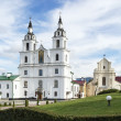 Stock Photo: Holy Spirit Cathedral, Minsk, Belarus