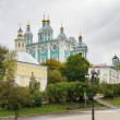 Assumption Cathedral in Smolensk, Russia — Stock Photo #37332915