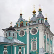 Assumption Cathedral in Smolensk, Russia — Stock Photo #37381911