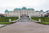 Upper Belvedere palace. Vienna — Stock Photo