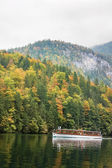 Konigssee lake, Germany — Stock Photo