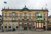 Building on Kongens Nytorv square, Copenhagen — Stock Photo