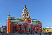 Saint James's Church, Stockholm — Stock Photo