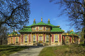 Chinese Pavilion at Drottningholm, Stockholm — Stock Photo