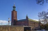 Stockholm City Hall — Stock Photo