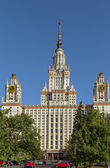 Moscow State University,Russia — Stock Photo