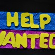 HELP WANTED — Foto de Stock